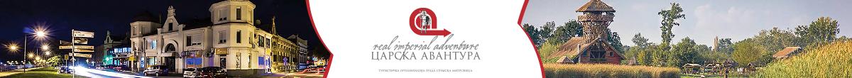 Sremska Mitrovica 1200x110